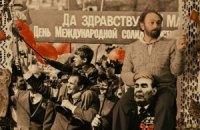 """Украинский фильм """"Параджанов"""" - в конкурсной программе киносмотра в Таллине"""