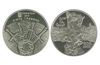 На российский червонец с Крымом НБУ ответил монетой, посвященной разгрому московских войск