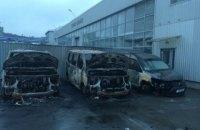 В Киеве сожгли три автомобиля муниципальной полиции