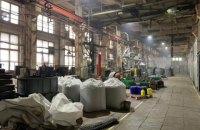 На Полтавщині викрили схему ухилення від сплати податків на 180 млн грн