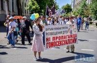Рада церков обурена замовчуванням НСТУ ходи на захист прав дітей і сім'ї