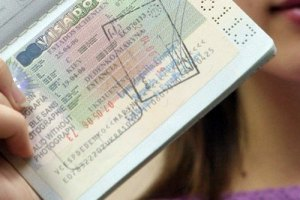 Итальянское посольство уверяет, что проблем с выдачей виз нет