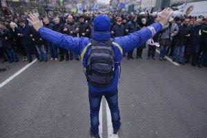 Активисты Майдана готовятся пикетировать правительственные здания