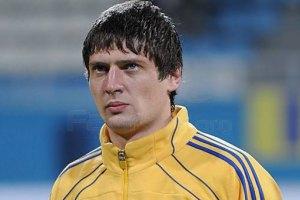 Рыбка и Селезнев покинули сборную Украины
