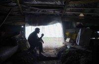 В Луганской области в результате обстрела погиб военный