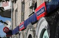 АМКУ разрешил Тигипко купить Универсал Банк