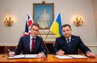 Великобритания пообещала усилить помощь украинской армии