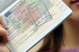 Італійське посольство запевняє, що проблем із видачею віз немає