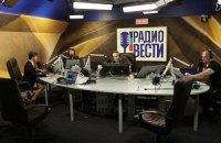 """Владелец """"Вестей"""" претендует на радио """"Перец ФМ"""""""