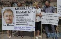 Попов отправит делегацию в Италию для расследования «каштанового скандала»