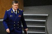 Генпрокурор РФ поддержал идею о фильтрации сообщений в мессенджерах