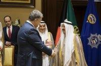 Між Україною та Кувейтом почне діяти спрощений візовий режим