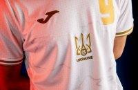 """УЄФА остаточно затвердив нову форму збірної України на Євро-2020 з Кримом і гаслом """"Слава Україні"""""""