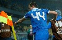 """""""Дніпро"""" вперше в історії пробився в 1/8 фіналу Ліги Європи"""