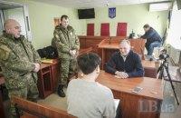 Єфремов залишиться під вартою до 25 червня