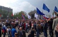 У Донецьку сепаратисти планують захоплення понад 80 шкіл під референдум, - ОДА