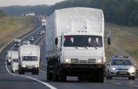 В России заявили о выезде гуманитарного конвоя из Украины