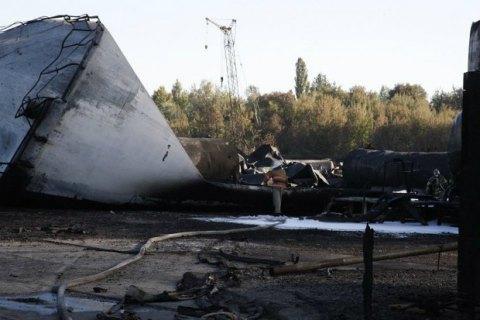 """На нафтобазі """"БРСМ-Нафта"""" стався прорив магістрального трубопроводу"""
