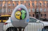 В центре Киева открылся фестиваль писанок