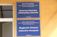 У Закарпатській області зафіксували перший з 2011 року випадок дифтерії