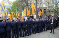 """Наша Украина"" свернула палатки у Печерского суда"