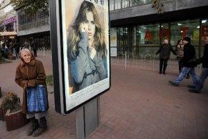 Наружная реклама вырастет в цене на 30% в 2012 году