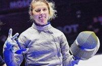 Украинская саблистка Харлан выиграла турнир Гран-При в Сеуле