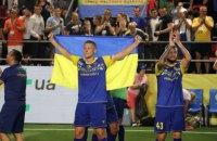 Сборная Украины по мини-футболу вышла в плей-офф чемпионата Европы