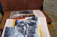 Музей Революції Гідності заявив про пошкодження виставки на Майдані