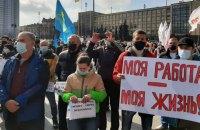В украинских городах возобновились протесты против жесткого карантина