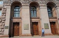 В Киевраде началось формирование оппозиции