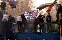 Протестующие иранцы ворвались в британское посольство в Тегеране