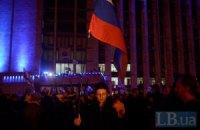 Турчинов приказал взять Донецкую ОГА под госохрану
