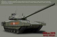 Міноборони РФ уперше показало новітні танки без чохлів