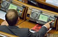 Рада отклонила законопроект о правах кредиторов