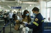 В аеропорту Афін 17 українських туристів помістили в ізолятор через заборону на в'їзд (оновлено)