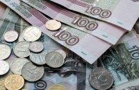 Торговці на кримських ринках пишуть ціни в гривнях і рублях