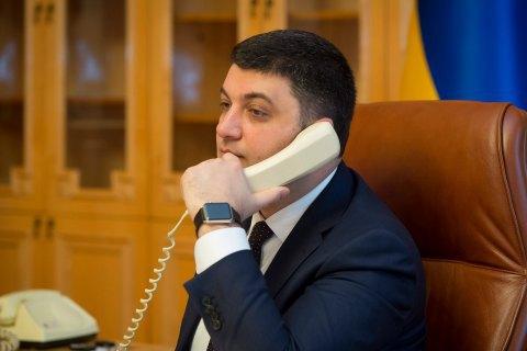 Віце-президент Єврокомісії Марош Шефчович відвідає Київ у середині вересня