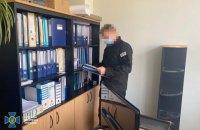 СБУ викрила розкрадання коштів при ліквідації наслідків масштабної повені на Буковині