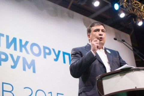 НАБУ просят заняться взяточниками в окружении Саакашвили