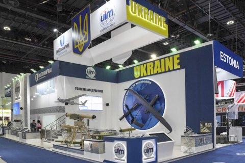 """""""Укроборонпром"""" звинуватив профільне міністерство у спробі згортання реформ ОПК"""