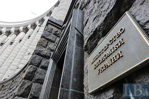 Підприємства Мінекономіки відзвітували про 5,8 млрд збитків