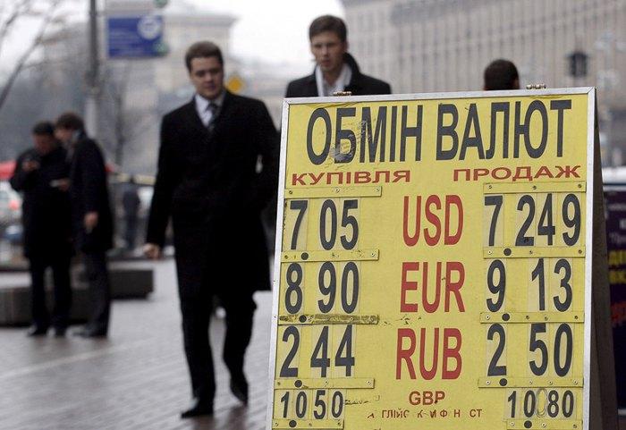 Курс доллара в обменнике валют в Киеве, 02 декабрь 2008.
