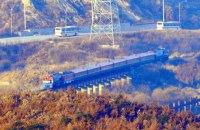 Північна і Південна Корея об'єднали залізниці