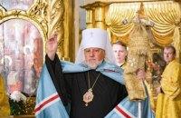 «Західний фронт»: у Латвії зареєстрували Церкву Константинопольського патріархату