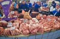 На мелітопольському ринку продавали м'ясо із сибіркою