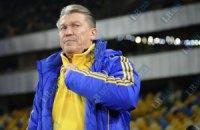 Сборная Украины проиграла туркам