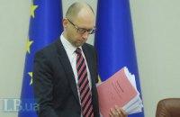 Яценюк попросил ГПУ проверить обвинения главного ревизора о коррупции в Кабмине