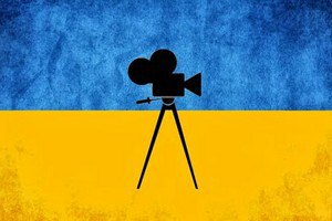 Рада ухвалила в першому читанні законопроект про нову систему підтримки українського кіно