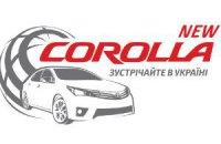 Новое поколение Toyota Corolla. Встречайте в Украине